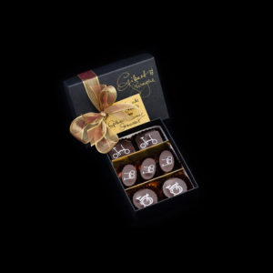 Brompton bike charity chocolate box